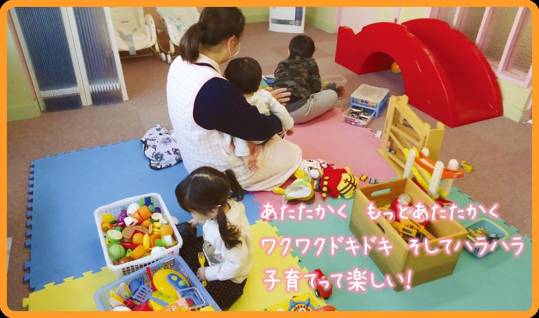 病児保育室さくらんぼ